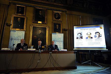 2008年ノーベル賞発表