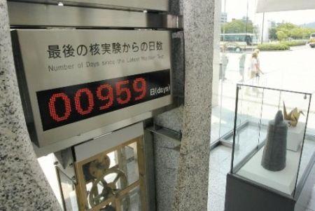 核実験当日も実験なしの時間を刻んでいた平和監視時計