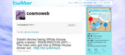 20091201-twitter.jpg