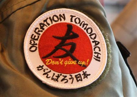 Operation Tomodachi