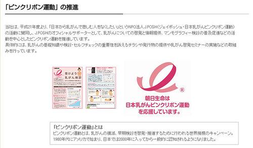 pink_ribon1.jpg