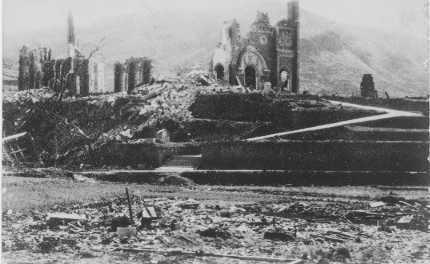 被爆直後の浦上天主堂1945年