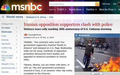 20091105-iran.jpg
