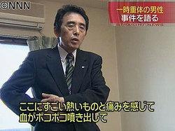 akihabara_1.jpg